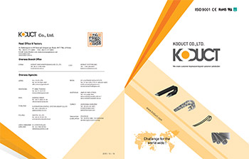 Cable Chain Brochure